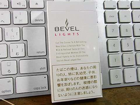 Bevel Lights