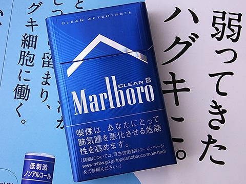 Marlboro Clear 8 Box