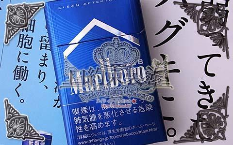 Marlboro_Clear_8_Box_01e
