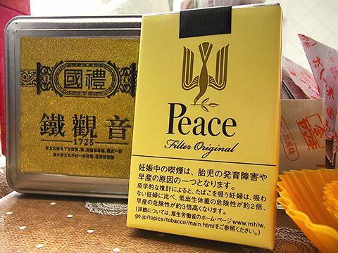 Peace (20)