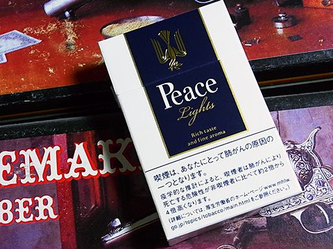 Peace Lights Box