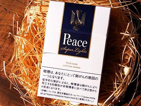 Peace Super Lights Box