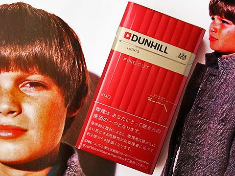 Dunhill Lights Fine Cut