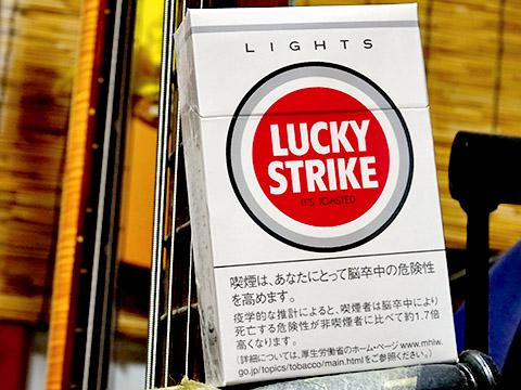 Lucky Strike Lights Box