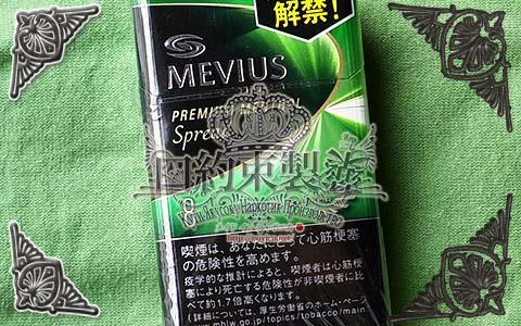 MEVIUS_Premium_Menthol_Spre