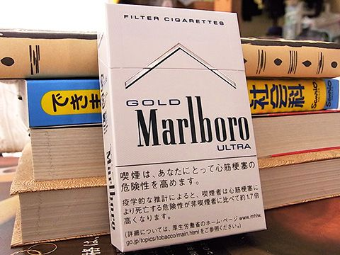 Marlboro Gold Ultra Box