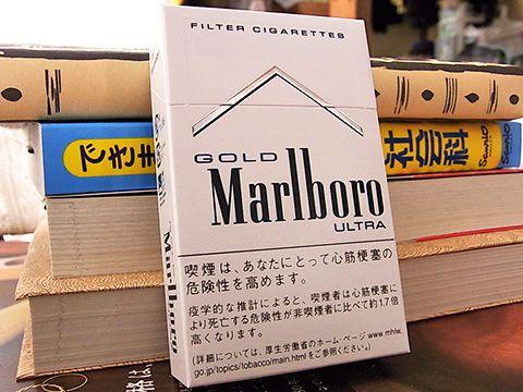 Marlboro Gold Ultra Box