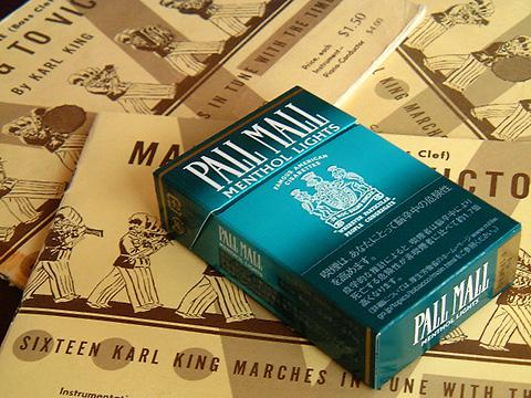 Pall Mall Menthol Lights Box