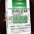 Salem_Lights_Box_01e