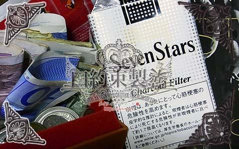 Seven_Stars_01e