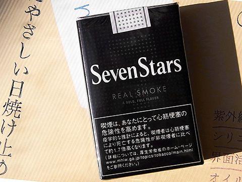 Seven Stars Real Smoke