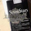 Seven_Stars_Real_Smoke_01e