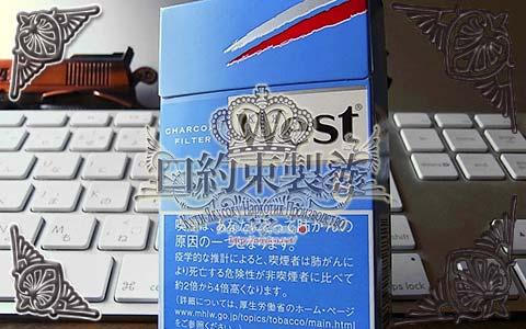 West_Blue_01e
