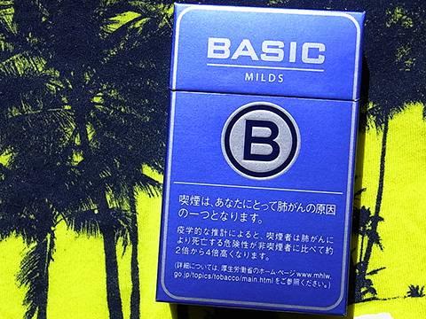 Basic Milds Box