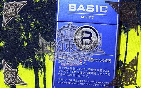 Basic_Milds_Box_01e