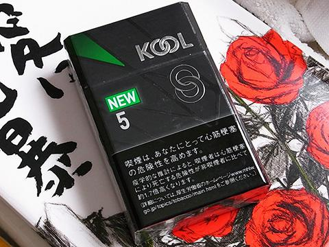 Kool Premium Fresh 5 Box