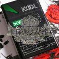Kool_Premium_Fresh_5_Box_01e
