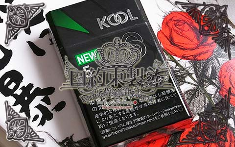 Kool_Premium_Fresh_5_Box_01e