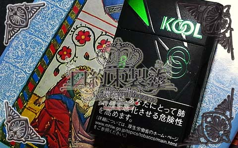 Kool_Premium_Fresh_8_Box_01e