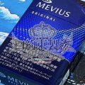 MEVIUS_Box_01e