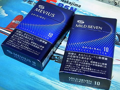 MEVIUS Box