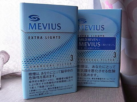 MEVIUS Extra Lights Box
