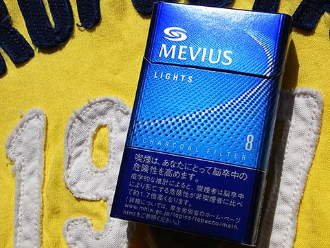 MEVIUS Lights Box