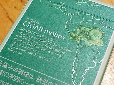 Bohem Cigar Mojito