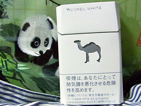Camel White Box