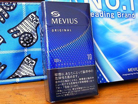 MEVIUS 100s Box