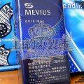 MEVIUS_100s_Box_01e