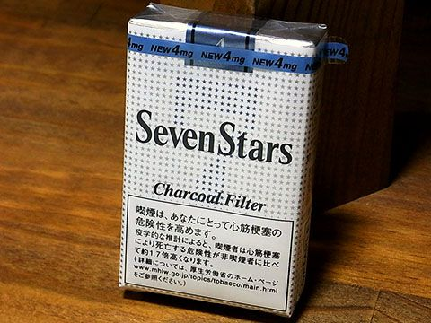 Seven Stars 4