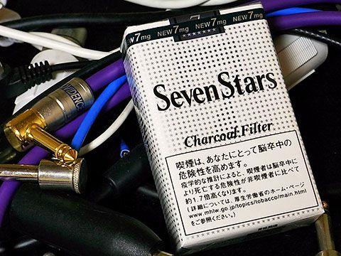 Seven Stars 7