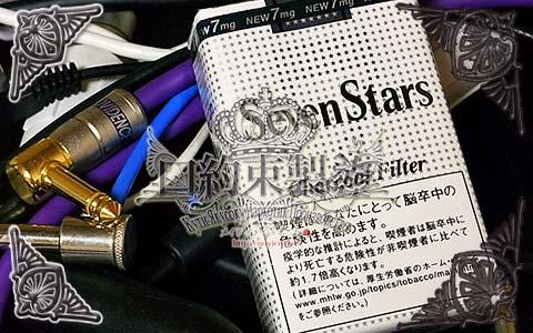 Seven_Stars_7_01e