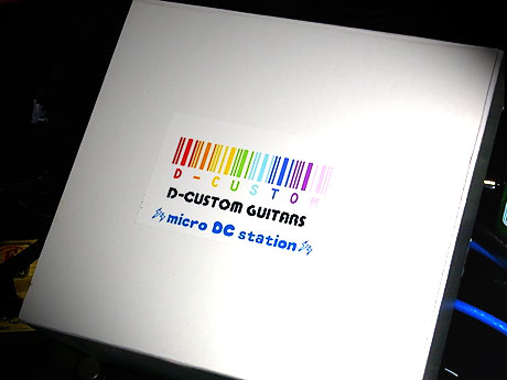 D-Custom Guitars Micro DC Station
