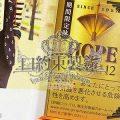 Hope_Dry_Gold_01e
