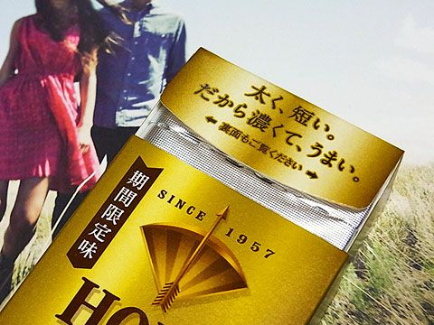 Hope Dry Gold
