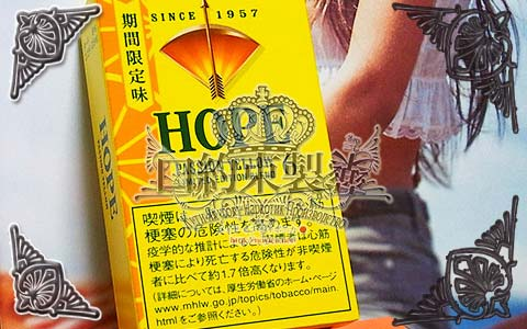 Hope_Passion_Yellow_01e