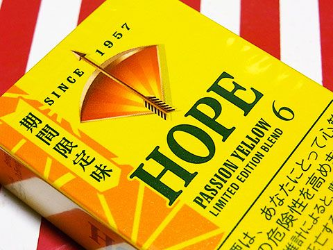 Hope Passion Yellow