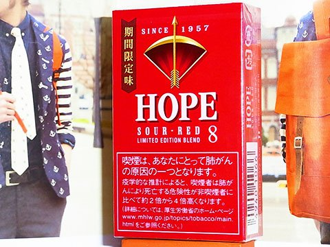 Hope Sour Red