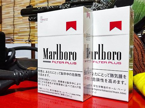 Marlboro Filter Plus One Box