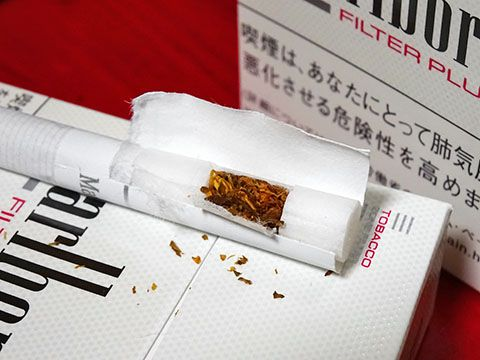Marlboro Filter Plus One Box