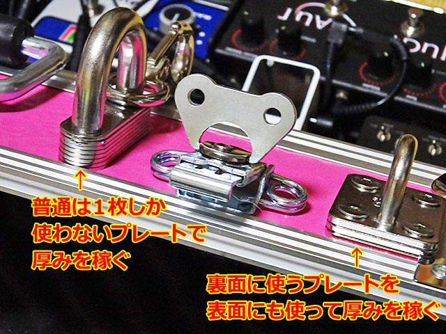 build-a-shoulder-pedal-board-09c