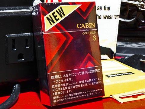 Cabin Gold Wild 8 Box
