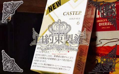 Caster_Gold_Silk_6_01e