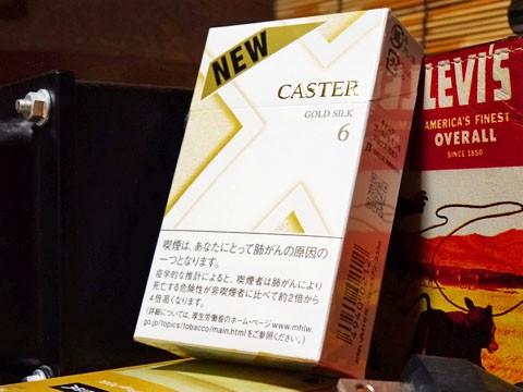 Caster Gold Silk 6 Box