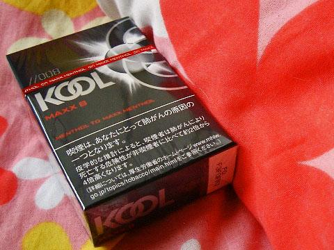 Kool Maxx 8 Box