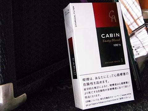Cabin One Tasty 100s Box