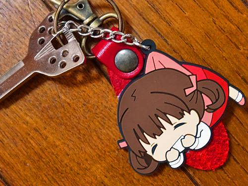 Keyring of Nanako