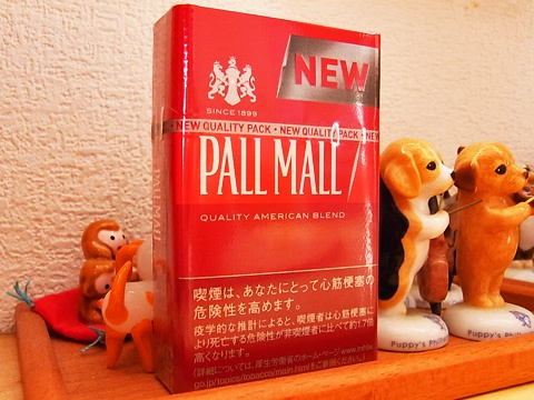 Pall Mall FK Box